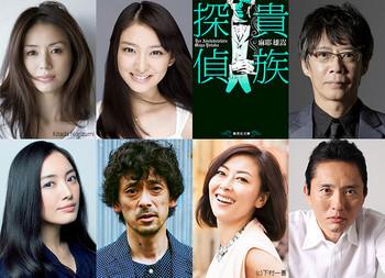 news_header_kizokutantei_201702_01.jpg