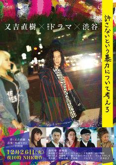 yurusanai_poster_fixw_234.jpg